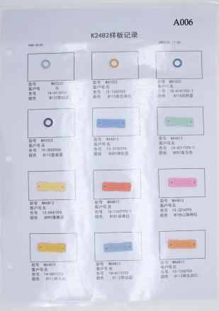 A006,东莞内衣扣生产厂家,广东生产厂商 - 文胸扣